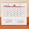 自作 卓上カレンダー