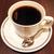 コーヒーカップについて|カップによって味が変わる!?・カフェの工夫