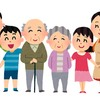 『レンタル家族』について思う事 ワイドナショーで特集していた『レンタル家族』ってどうなんだろう・・・