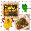 【Weekly★1日1食!アメリカごはん】#3 Feb '18