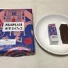 横浜の手土産としておすすめ!上品な紅茶風味の洋菓子!【フランセの横濱ミルフィユ】
