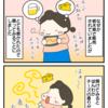 仙台で大ブームのおつまみ!「バラッツ」をご紹介!