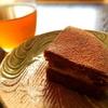 【雑穀料理】シコクビエ粉を使ったカスタードケーキの作り方・レシピ【幻の雑穀】