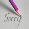 【インターママ英会話】would have / should have / could have の基本的な意味は「後悔」です。