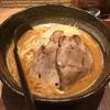 【今週のラーメン2592】 味噌が一番 中野サンモール店 (東京・中野) 頂上味噌麺 〜資本系プンプンなんだけど、かなり旨しと唸ってしまった味噌麺