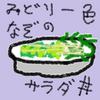 【ご褒美飯】私のランチルール