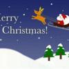 12月25日は終い天神(知恩院、北野天満宮、大阪天満宮、各地)、阿波おどりクリスマス、クリスマス、すみだイルミ、キエフ・バレエいわき公演、昭和改元の日、(旧)大正天皇祭、スケートの日、北九州市デパート受難の日、等の日