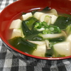 簡単!!お出汁が優しい 豆腐としめじのすまし汁の作り方