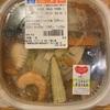 【セブンイレブン】中華丼