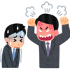【ビジネススキル】エゴグラム活用編 職場のコミュニケーションは並行で返せ!