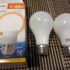 LED電球とダイソー電球の1年間のコスト比較