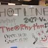 HOTLINE2017ショップオーディションVol.3開催いたしました!!