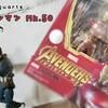 【入学祝いはこれで決まり!?】S.H.Figuarts アイアンマンMK.50(インフィニティウォー)見ればわかる、最高なやつやん!!