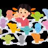 5/12の「コツコツin札幌」に参加。「コツコツ」は女性も安心して交流できる貴重な場です。