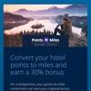 ホテルポイントをUAマイルに移行すると30%ボーナスマイルキャンペーンをやってみた!30%は全部にかかる