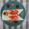 端午の節句!市販のスポンジケーキで鯉のぼりケーキを作ってみた