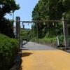 井野山を歩く