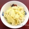 簡単!筍ご飯 のマイレシピ〜旬の食材を食べる楽しみ〜
