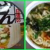 17/04/08の昼食(どん兵衛肉うどん)
