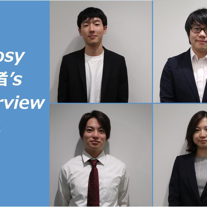 内定者が新卒1年目の先輩社員にインタビューVol.1『どうしてGunosyを選んだの?』編