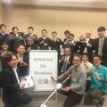 コミュニティイベント SORACOM UG 広島 #4 に参加してきました!