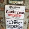 Plastic Tree|2017年春ツアー「念力発生」@HEVEN'S ROCK 宇都宮 VJ-2