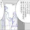 【CLIPSTUDIO EX】忙しい人のための簡易厚塗り風フルカラーWEBコミックの時短メイキング