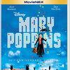 台北の映画館で「メリー・ポピンズ リターンズ」を観てきた その②