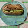🚩外食日記(575)    宮崎ランチ  🆕 「ディグルパン(DIGRU PAN)」より、【ピスタチオミルククリームフランス】【あんバターくるみパン】‼️