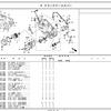 """【建築士 × バイク】"""" HONDA レブル """" オイル交換パーツリスト"""