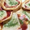 餃子の皮を使って、簡単一口ピザを作ろう!