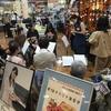 オカリナ同好会のレポート2017.10.19