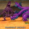 ドラクエ10 モンスターバトルロードSランク  伝説の三悪魔