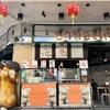 パートンコー・カフェ(Patonggo Cafe)@カオサン・旧市街