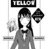 【マンガ】YELLOW【2015_下半期】