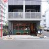 上町「CAFE JASKOLKA(カフェヤスクーカ)」〜自家焙煎珈琲と手作りおやつのカフェ(店舗運営頑張って!)〜