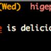 Emacs のスペルチェッカ flyspell-mode が便利