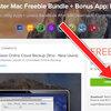 235ドル(約26000円)分のMacアプリの無料入手方法を詳しく解説