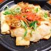 【独身自炊飯】美味しい豆腐ステーキ!!