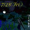 【告知】7/28(土) クランを新設します。