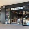 6月27日から7月1日ハンドメイド宝箱ブランチ仙台丘の商店