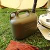 ヒューナースドルフのフューエルカンプロは、オシャレだけど…。輪ゴムで灯油漏れを対策。