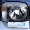 ジムニー JB23/JB43 ランプをLEDに換装計画 No3