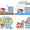 火災・地震保険を決める