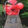 京都 祇園四条 遊亀