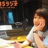 2019年6月2日 関取花のどすこいちゃんこラジオ