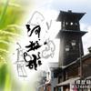 川越の五ツ星お米マイスターのいる米屋 お米博士のお勧めお米 小江戸市場カネヒロ