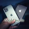 ナイトモード対決 第2弾来た!〜iPhone11Pro  VS Pixel3 VS GalaxyNote10〜