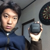 おすすめのbluetooth(ワイヤレス)スピーカー25選【防水含む!】