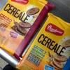 輸入菓子:イマイ:CEREALE(ココアオーツハチミツ、ミルクグラノーラ)